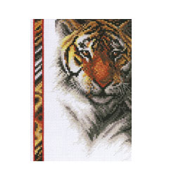 Wildlife Series - Tiger